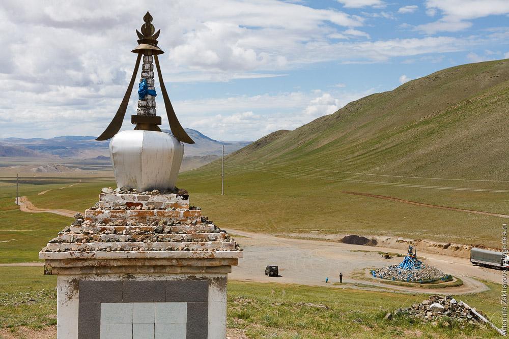 ступа в Монголии