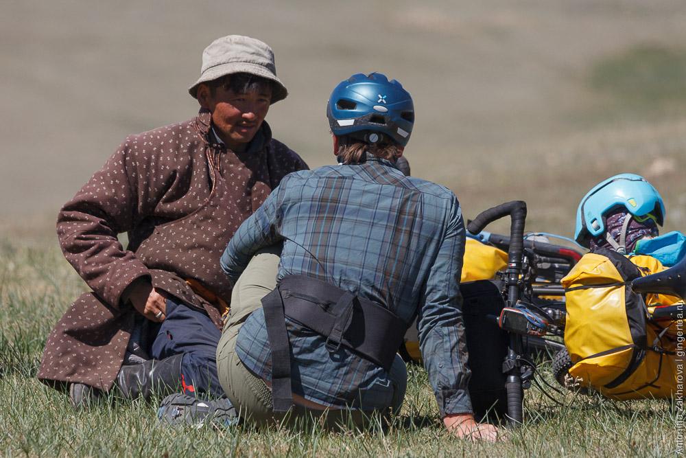 общение с монголом