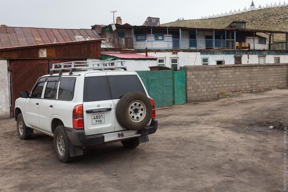 город Улиастай в Монголии