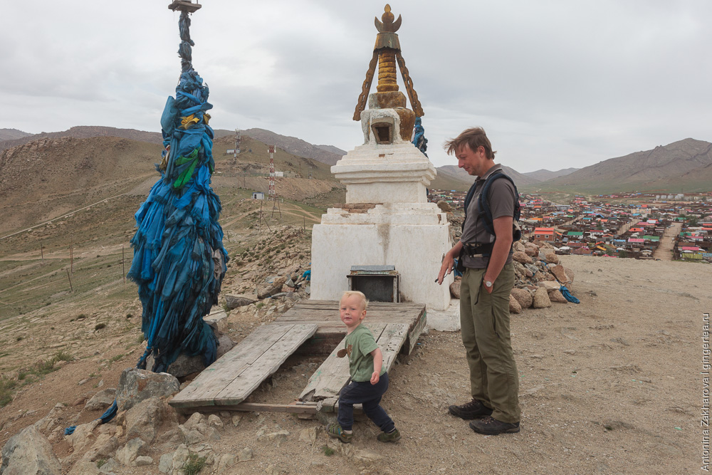ступы в Улиастае, Монголия