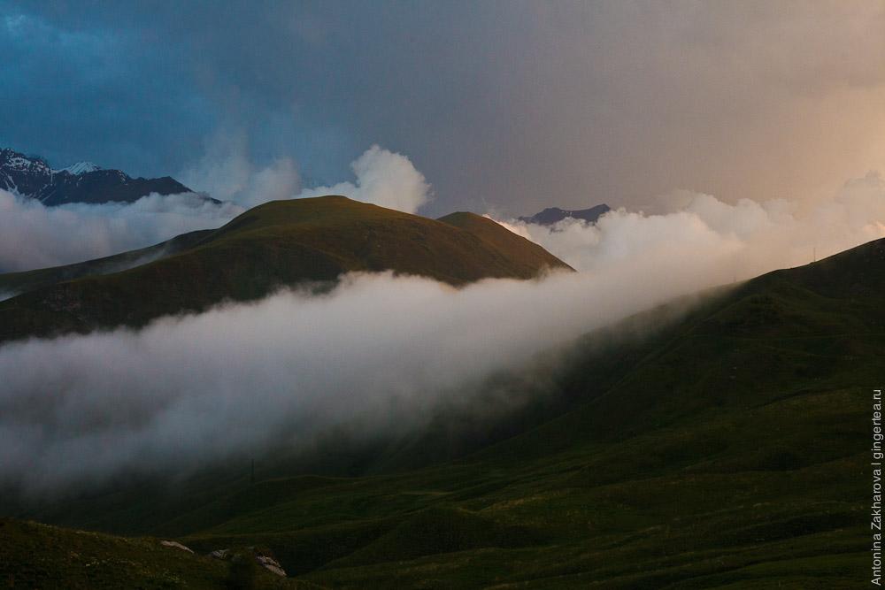 перевал Саварафцаг
