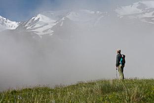 Радуги и туманы: горный поход по Северной Осетии
