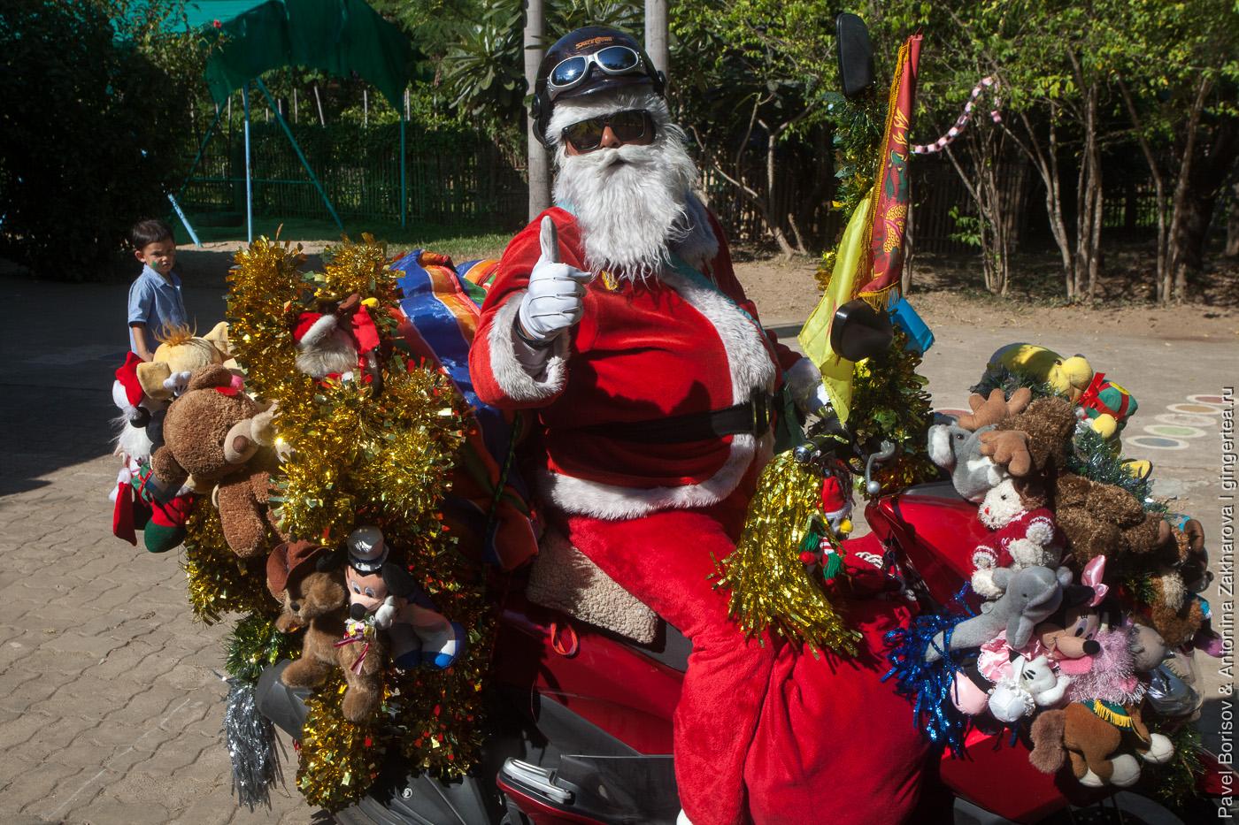 Дед Мороз в Таиланде